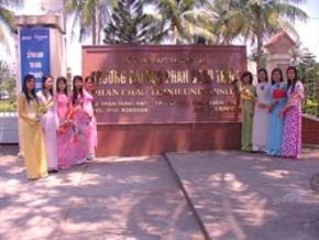 Đại học Phan Châu Trinh, TP Hội An