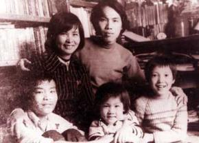 Gia đình Lưu Quang Vũ năm 1978.