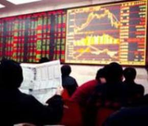 """Cổ phiếu trên sàn giao dịch """"ảo"""""""
