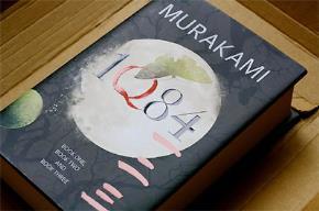 Thế giới trong gương của Haruki Murakami