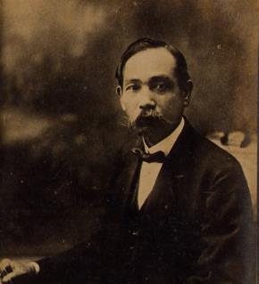 Nhà cách mạng, nhà văn hóa lỗi lạc Phan Châu Trinh (1872-1926)