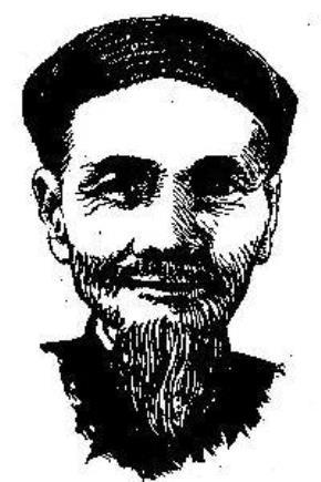 Hồ Biểu Chánh (1884–1958), tên thật là Hồ Văn Trung, tự Biểu Chánh, hiệu Thứ Tiên; nhà văn tiên phong của miền Nam Việt Nam ở đầu thế kỷ 20.