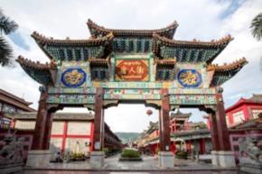 """Cổng vào Kings Romans Casino thuộc """"Đặc khu kinh tế Tam Giác Vàng"""" ở Lào"""