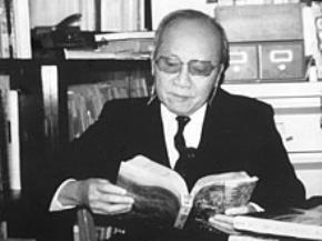 Nhà văn hóa Hoàng Xuân Hãn (1908–1996)