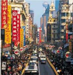Cải cách Hiến Pháp ở Trung Quốc