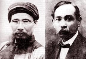Thử nhìn lại vị trí của Phan Bội Châu và Phan Châu Trinh trong hành trình dân tộc vào thế kỷ XX