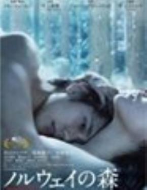 """Phim """"Rừng Na Uy"""" - đi tìm bản ngã bằng tình dục?"""