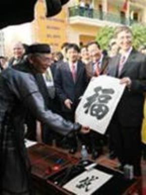 Bill Gates đón nhận bức thư pháp do người dân xã Tam Sơn (Bắc Ninh) tặng - Ảnh: Việt Dũng