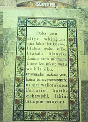 Bản Kinh Lạy Cha bằng tiếng Swahili