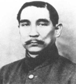 Một số nội dung cơ bản trong tư tưởng dân sinh của Tôn Trung Sơn
