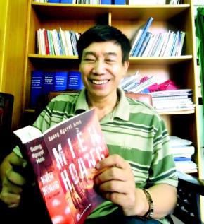 Tác giả Sương Nguyệt Minh