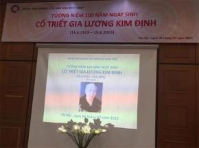 Quang cảnh hội thảo tưởng niệm 100 năm ngày sinh cố triết gia Kim Định