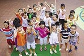 Cần có cách dạy dỗ để trẻ em trở thành những công dân tốt. (Ảnh: Giang Huy)