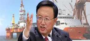 """Bác bỏ luận điệu """"Trung Quốc khuyên Việt Nam 'lãng tử hồi đầu'"""""""