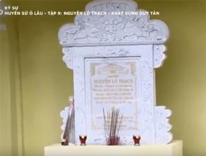 Mộ Nguyễn Lộ Trạch tại quê gốc của ông: làng Kế Môn – Xã Điền Môn – Huyên Phong Điền – Tỉnh Thừa Thiên Huế.