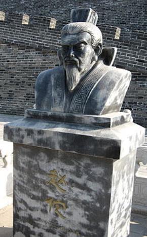 Tượng Triệu Đà tại Chính Định, Thạch Gia Trang, Hà Bắc, Trung Quốc.