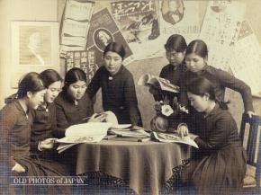 Từ đọc sách đến khai minh của người Nhật