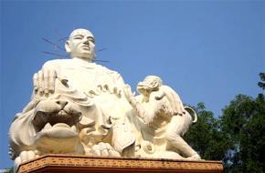 Thiền Sư Vạn Hạnh
