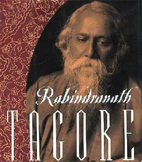 Rabindranath Tagore (7.5.1861 – 7.8.1941)