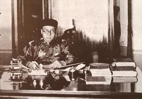 Học giả Phạm Quỳnh