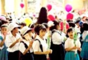 Nghĩ từ các giải quốc tế của học sinh tiểu học