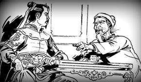 Tranh vẽ Nguyễn Thiếp hội ngộ vua Quang Trung. Ảnh tư liệu .