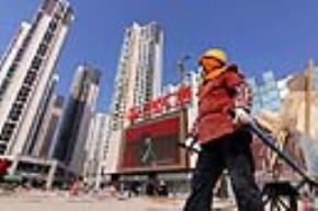 Hiện tượng kinh tế Trung Quốc vượt kinh tế Mỹ