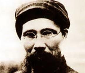 Phan Bội Châu  (1867 - 1940)
