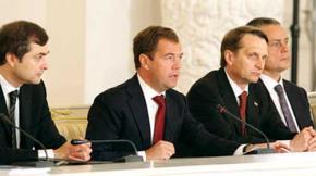 """""""Biên bản"""" một cuộc họp của Medvedev"""