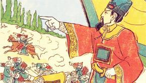 Thái sư Trần Thủ Độ - người có vai trò quyết định đối với cơ nghiệp nhà Trần. Ông nổi tiếng về tính chính trực, liêm minh ít người có.