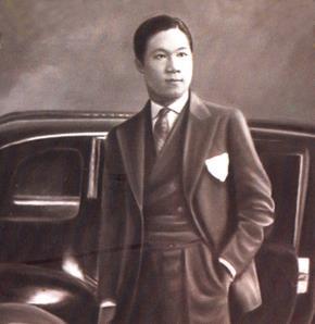 Vua Bảo Đại (1913-1997)