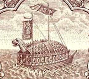 Thuyền Rùa và thuyền Cổ lâu