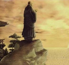 Ta bước đi trong trời