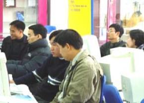 Nhà quản lý Việt Nam trong xu thế hội nhập toàn cầu