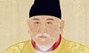 Minh Thái Tổ (tên thật là Chu Nguyên Chương) sinh ra trong một gia đình nông dân nghèo khó hồi thế kỷ 14. Ông là một trong những nhà lãnh đạo lừng danh xuất thân nghèo khó, đã từng bước đạt đến đỉnh cao quyền lực tối thượng.