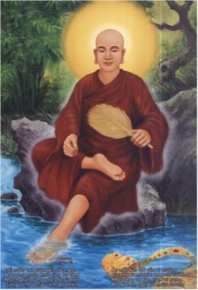 Chân dung phác họa Đức vua - Phật Hoàng Trần Nhân Tông. (Ảnh Phật tử Việt Nam)