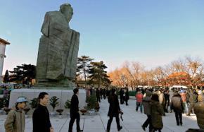 """""""Khổng Tử bị xua đuổi vì không có hộ khẩu Bắc Kinh"""""""