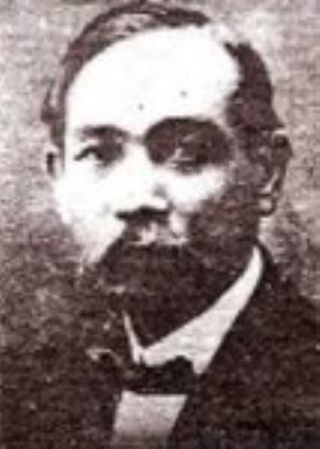 Phan Châu Trinh - cuộc đời và sự nghiệp