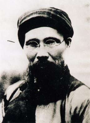 Cụ Phan Bội Châu (1867-1940)