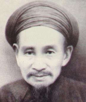 Tiến sĩ Vũ Tông Phan