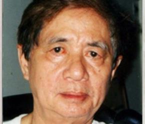 Hoàng Ngọc Hiến (1930 - 2011)