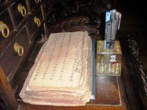 Thái độ nghiêm khắc trong Đại Việt sử ký toàn thư