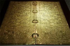 Kim sách bằng vàng chế tác năm Gia Long thứ nhất (1802).