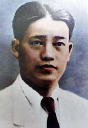 Dương Quảng Hàm (1898-1946)