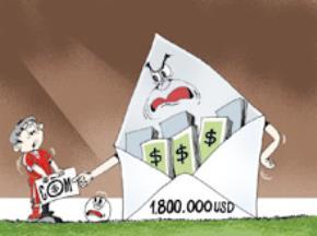 Thư của ông cá độ bóng đá 1,8 triệu USD gửi Văn Quyến, Quốc Vượng