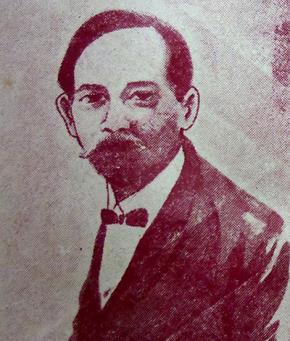 Những sự kiện đáng nhớ trong cuộc đời chí sĩ Phan Châu Trinh