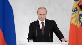 """Nội dung bài diễn văn """"vĩ đại làm thay đổi thế giới"""" của TT Putin"""