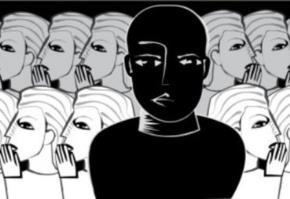 Kỳ thị sắc tộc và tính dân tộc hẹp hòi