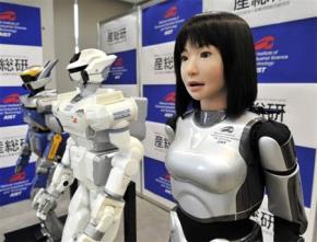 Đối thoại với robot