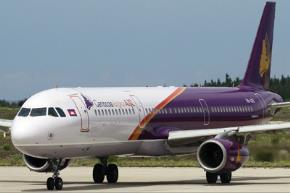 Tổng công ty hàng không VN đầu tư góp vốn thành lập Hãng hàng không quốc gia Campuchia - Ảnh: Cambodiaangkorair.com